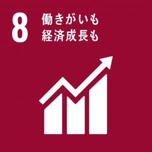 GTI リスト ( GTI List )-SDGs目標8:働きがいも経済成長も