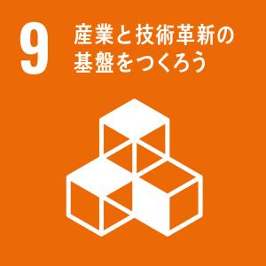 GTI リスト ( GTI List )-SDGs目標9:産業と技術革新の基礎をつくろう